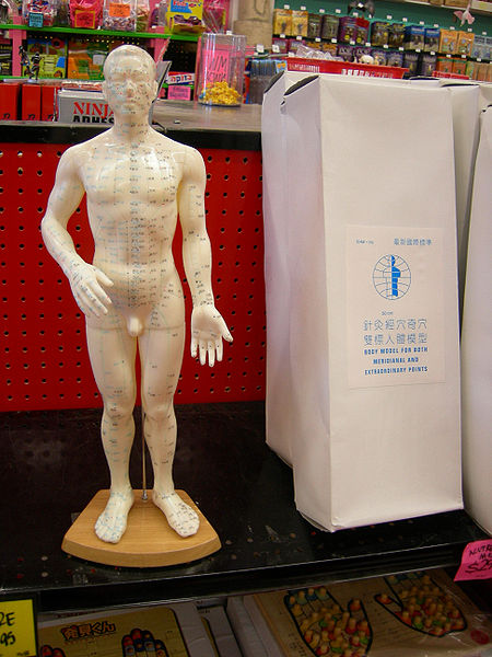 Acupuncture Group</a><br> by <a href='/profile/Kelly-Esquire/'>Kelly Esquire</a>
