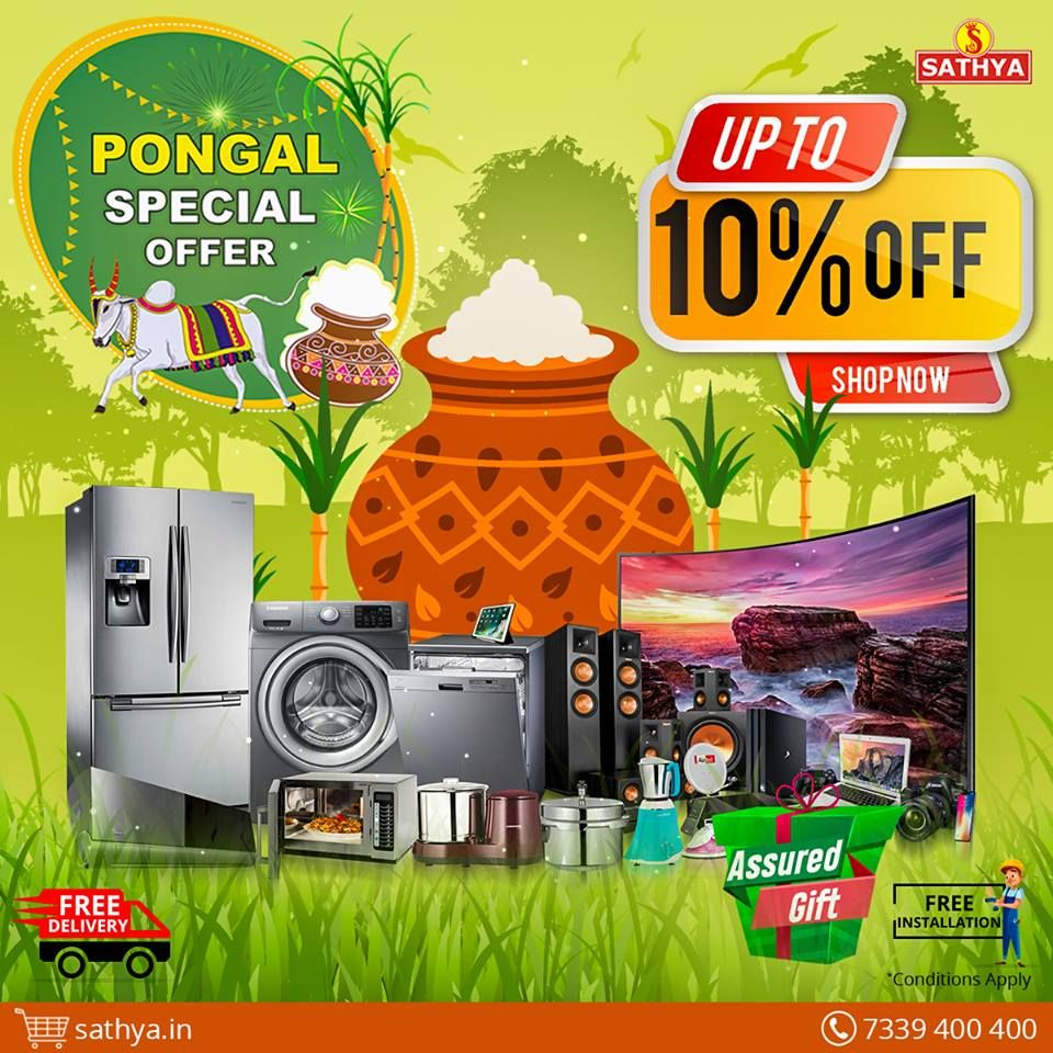 Pongal Special Offer @ SATHYA Online Shopping