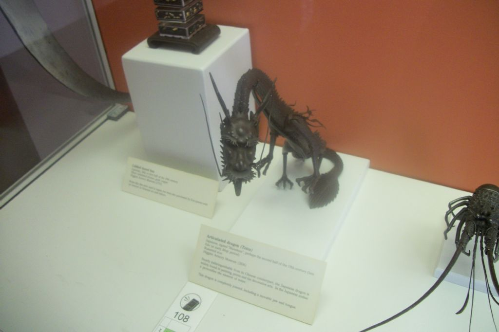 metal dragon figure
